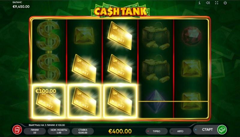 Cash Tank :: Multiple winning paylines