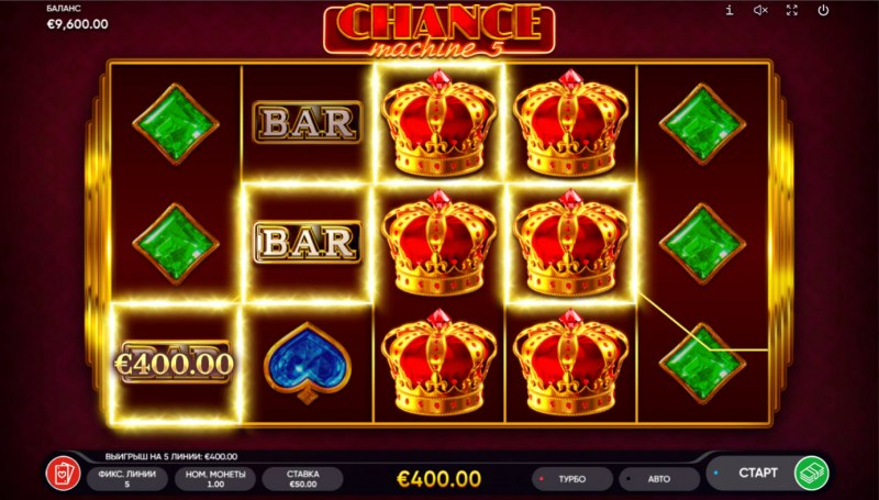 Chance Machine 5 :: Stacked wild leads to a four of a kind win