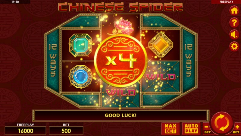 Chinese Spider :: Wild multipliers increase for each wild symbol