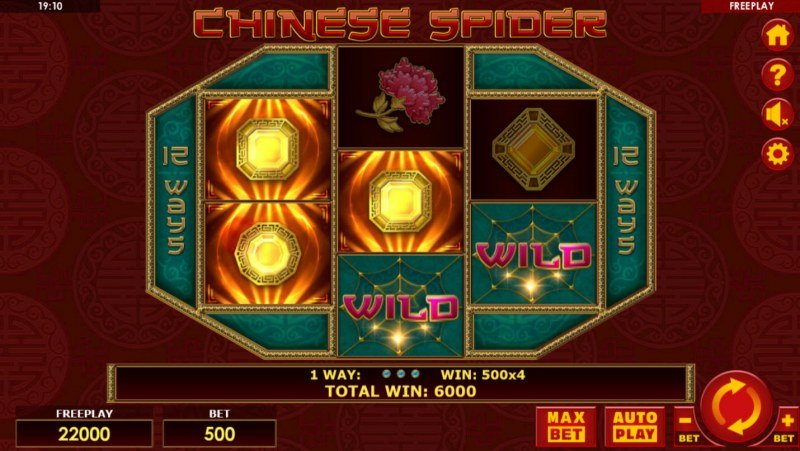 Chinese Spider :: Multiple winning combinations leads to a big win
