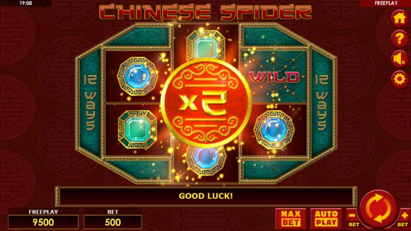 Chinese Spider :: X2 multiplier awarded