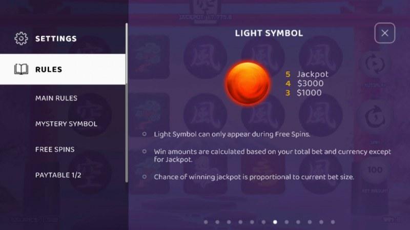 Cosmic Elements :: Jackpot Rules