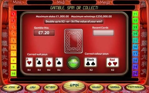 gamble feature game board - double up to x2 or x4 the value of your win