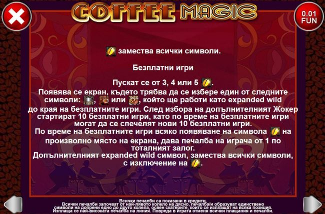 Play slots at Orientxpress: Orientxpress featuring the Video Slots Coffee Magic with a maximum payout of $100,000