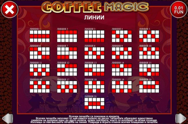 Play slots at Noxwin: Noxwin featuring the Video Slots Coffee Magic with a maximum payout of $100,000