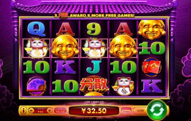 Da Hei Ci Fu :: A winning Four of a Kind