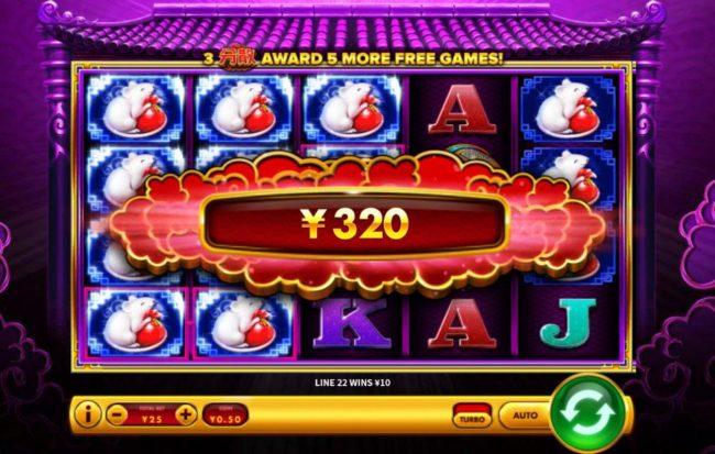 Da Hei Ci Fu :: Multiple winning paylines triggers a big win!