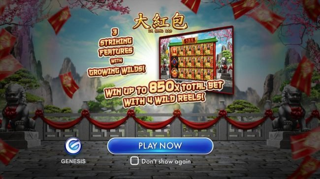 Play slots at All Jackpots: All Jackpots featuring the Video Slots Da Hong Bao with a maximum payout of $100,000