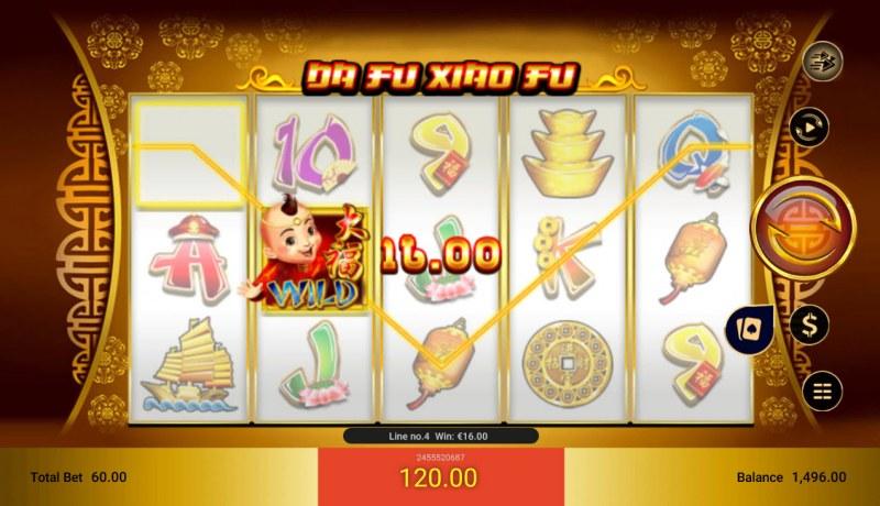 Da Fu Xiao Fu :: Multiple winning paylines