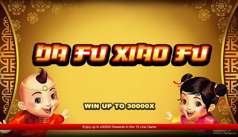 Da Fu Xiao Fu :: Introduction