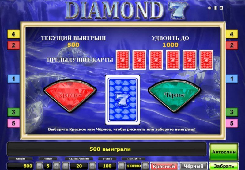 Diamond 7 :: Red or Black Gamble Feature
