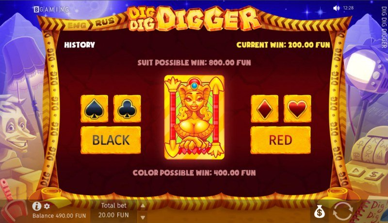 Dig Dig Digger :: Gamble feature