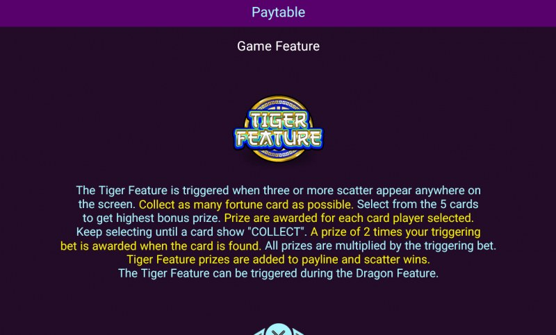 Double Fortunes :: Feature Rules
