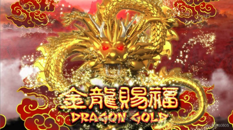Dragon Gold :: Introduction