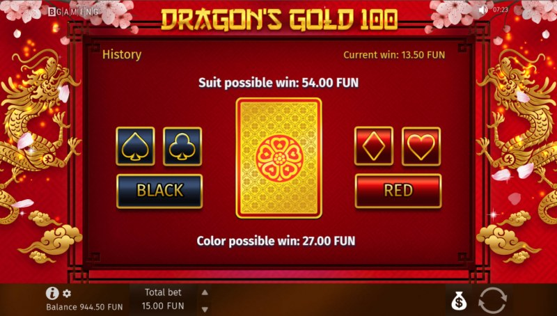 Dragon's Gold 100 :: Gamble feature