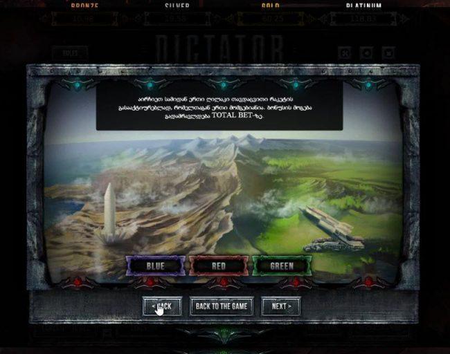 Slot games no deposit free spins