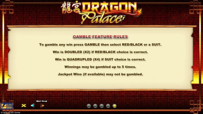 Dragon Palace :: Gamble feature Rules - To gamble any win press GAMBLE the select red or black or suit.
