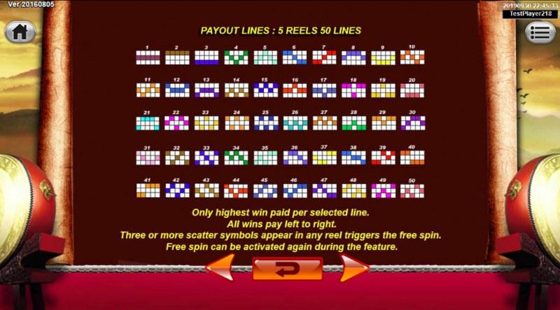 Emperor Gate :: Paylines 1-50