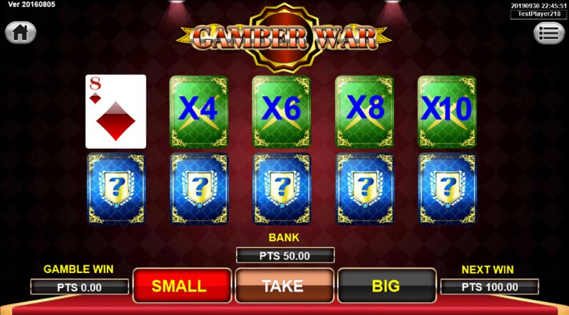 Emperor Gate :: Gamble Feature Game Board
