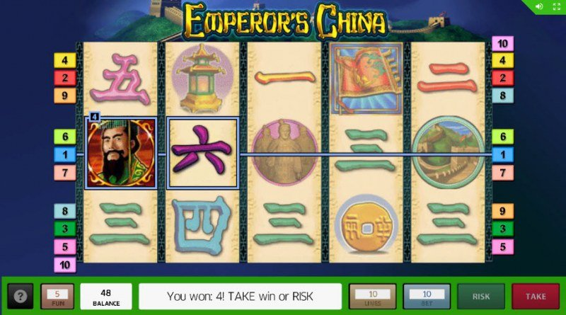 Emperor's China :: Two of a kind