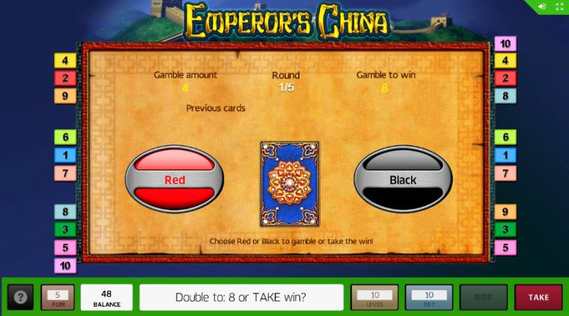 Emperor's China :: Black or Red Gamble Feature
