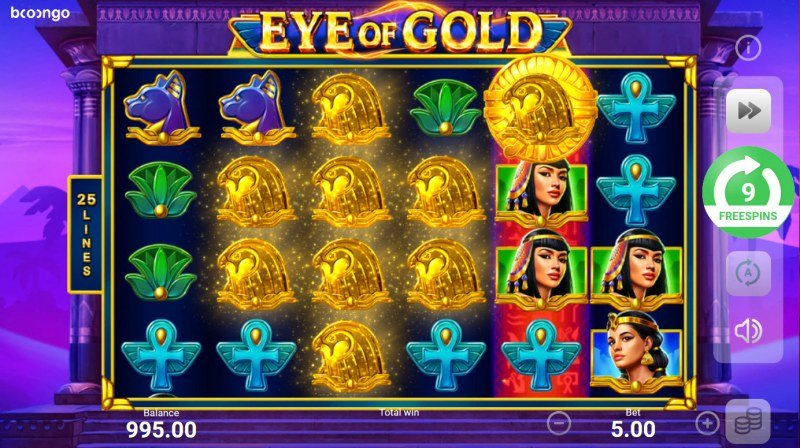 Eye of Gold :: Free Spins Game Board