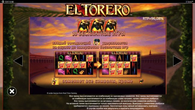 Sun Play featuring the Video Slots El Torero with a maximum payout of $250,000
