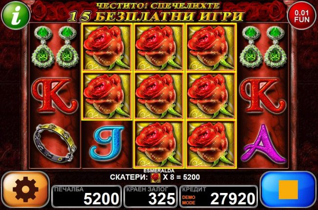 Powerspins featuring the Video Slots Esmeralda with a maximum payout of $300,000