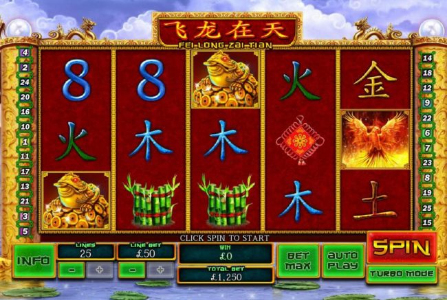 Supercasino featuring the Video Slots Fei Long Zai Tian with a maximum payout of $50,000