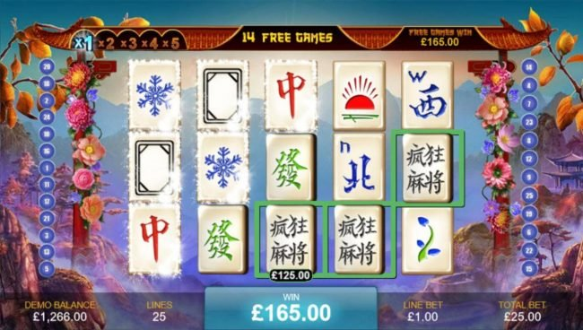 Winner Online featuring the Video Slots Feng Kuang Ma Jiang with a maximum payout of $500,000