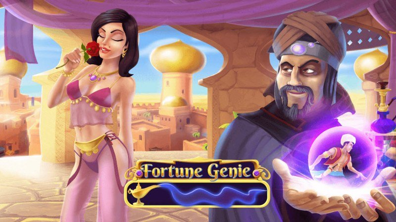 Fortune Genie :: Introduction