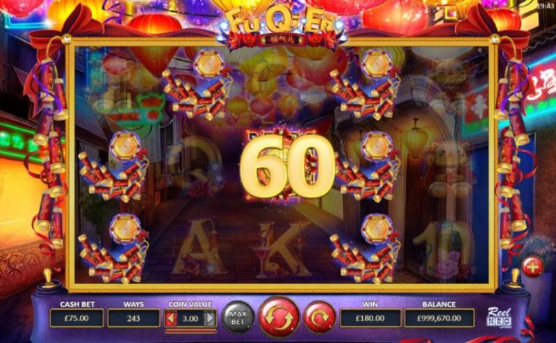 Fu Qi Er :: Multiple winning combinations