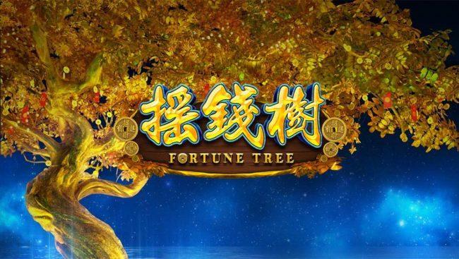 Fortune Tree :: Splash screen - game loading