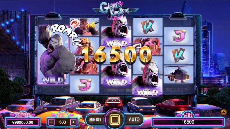 Giant King Kong :: Multiple winning paylines