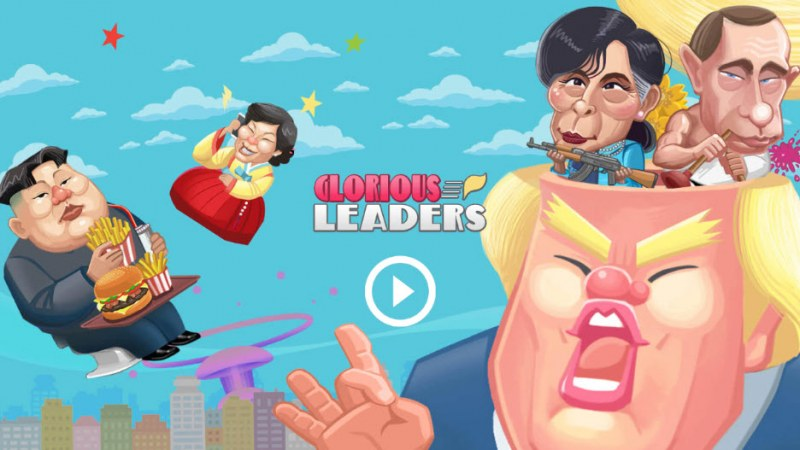 Glorious Leaders :: Introduction
