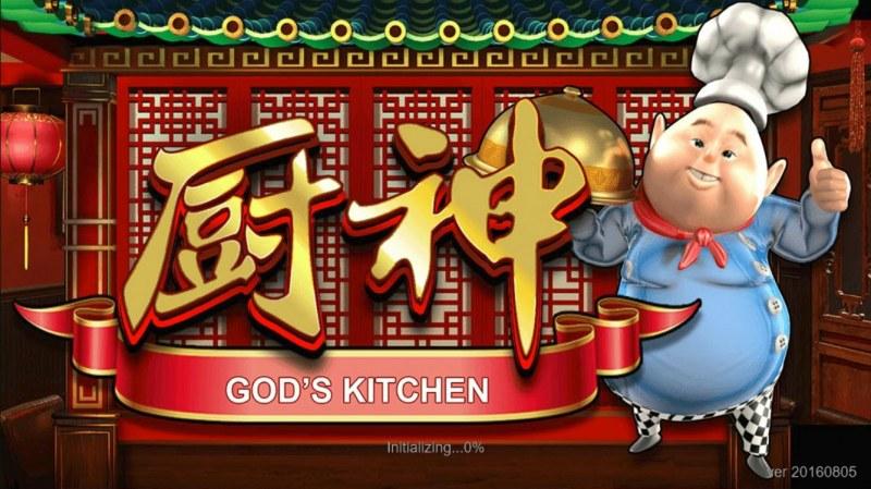 God's Kitchen :: Introduction