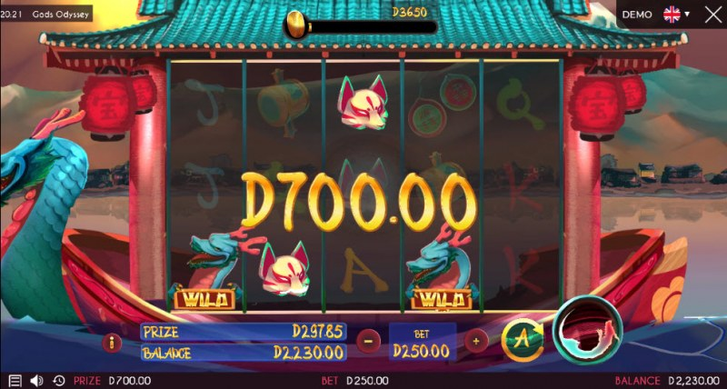 Gods Odyssey :: A four of a kind Win