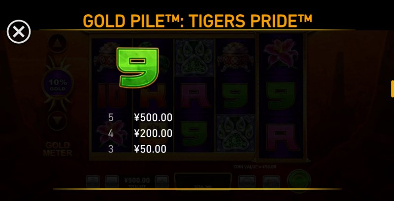 Gold Pile Tigers Pride :: Paytable - Low Value Symbols