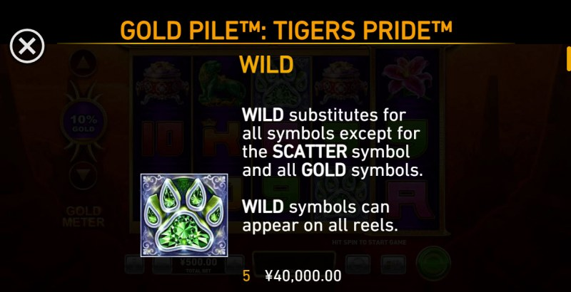 Gold Pile Tigers Pride :: Wild Symbol Rules