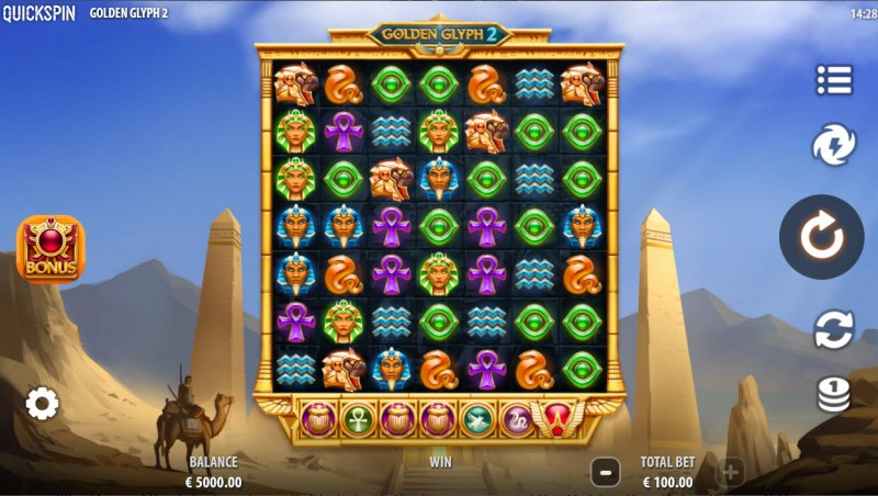 Golden Glyph 2 :: Main Game Board