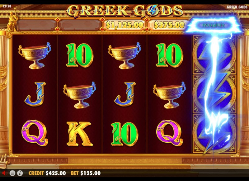 Greek Gods :: Scatter symbols triggers bonus feature