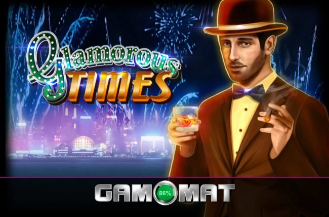 Glamorous Times :: Introduction