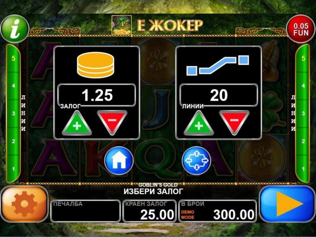 Videoslots featuring the Video Slots Goblin's Gold with a maximum payout of $25,000
