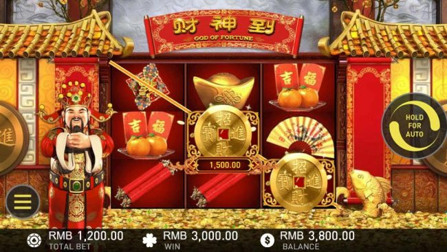 God of Fortune :: Multiple winning paylines triggers a big win!
