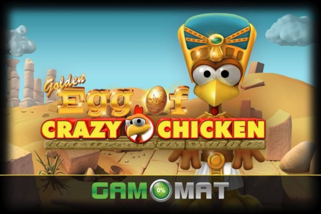 Golden Egg of Crazy Chicken :: Introduction