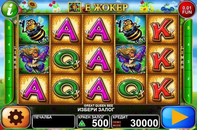 Sigma ultimate joker bar slot machine