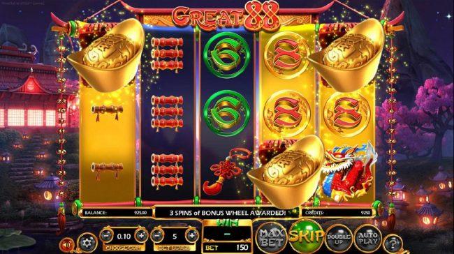 Great 88 :: Lucky Boxes reeal a Golden Dumpling