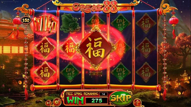 Slots Jackpot featuring the Video Slots Great 88 with a maximum payout of $2,250,000