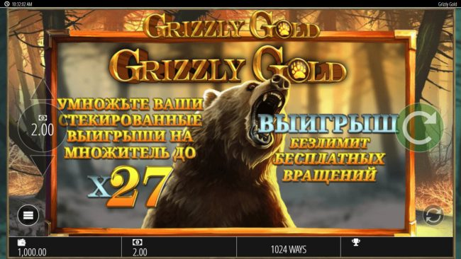 888 Casino featuring the Video Slots Grizzly Gold with a maximum payout of $250,000