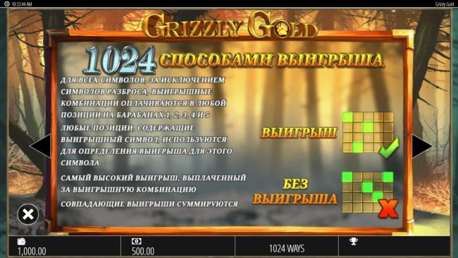 Casimba featuring the Video Slots Grizzly Gold with a maximum payout of $250,000
